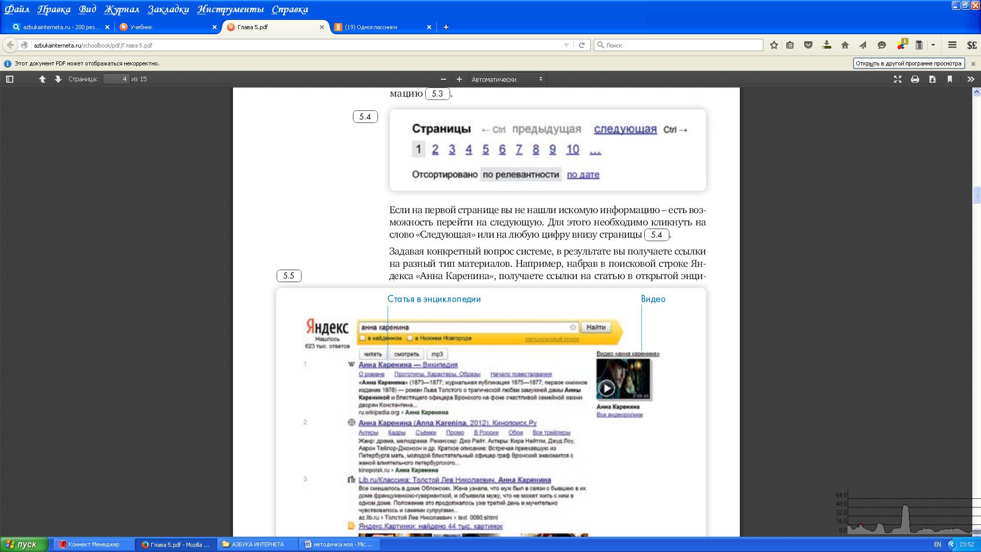 hello_html_5e2fbb2c.png