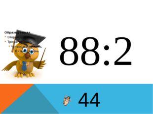 88:2 44