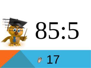85:5 17