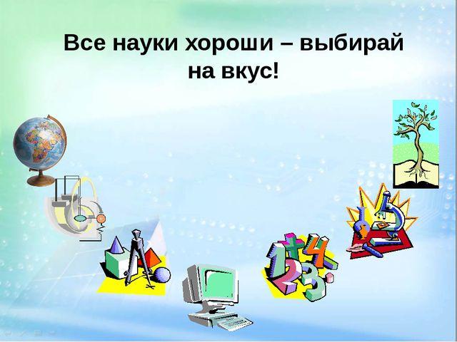 Поздравляем победителя игры «Самый умный» 2011