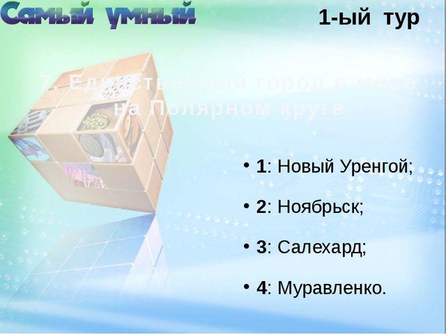 Панченко Евгений Виват!!! Чемпион!!!
