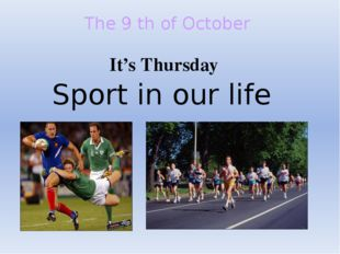 The 9 th of October It's Thursday Sport in our life