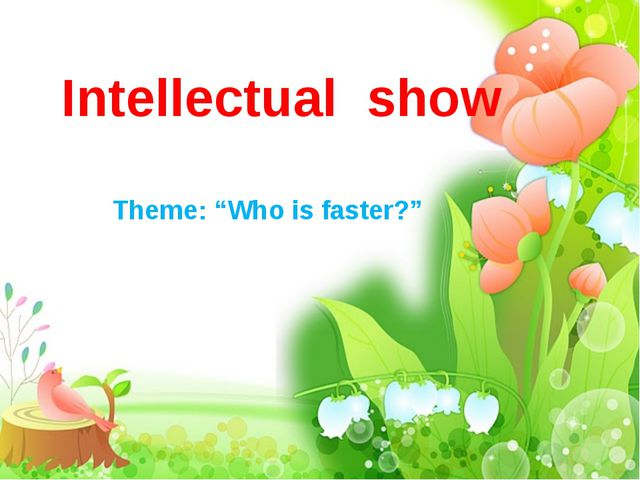 "Intellectual show Theme: ""Who is faster?"""