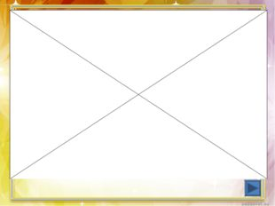 http://files.school-collection.edu.ru/dlrstore/23f0d144-359c-4395-86a4-9e4ea7