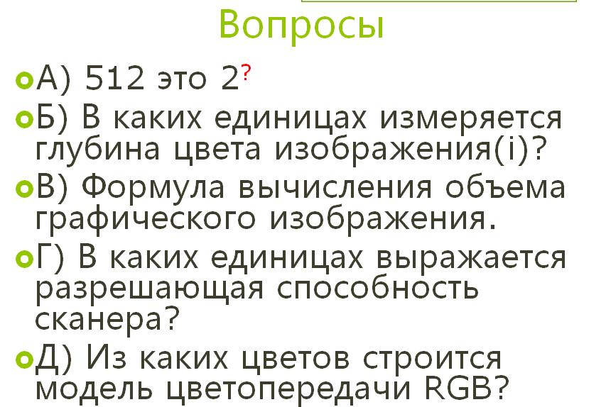 hello_html_3a1d4d74.png