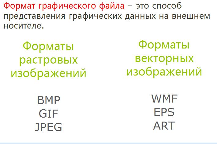 hello_html_m31b3789b.png