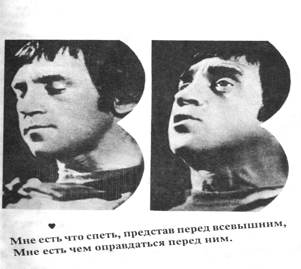 http://uchebilka.ru/pars_docs/refs/66/65563/65563_html_3609d173.png