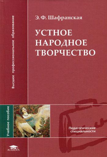 http://www.knigisosklada.ru/images/books/2205/big/2205020.jpg