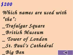 Translate into English: На Трафальгарской площади находятся красивые фонтаны