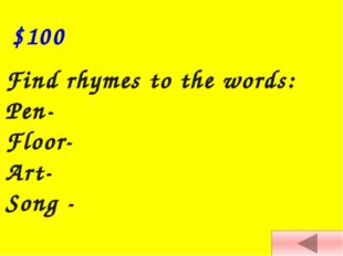 Make a sentence: is/a/Maths/subject/important/very $200