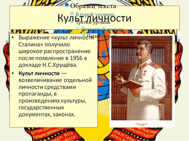 генеральный организатор Октября; создатель Красной Армии; выдающийся полково...