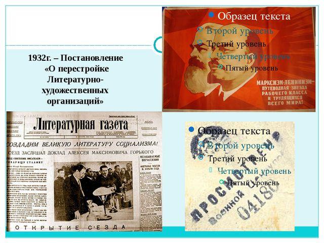 Всесоюзный ленинский коммунистический союз молодежи ВЛКСМ