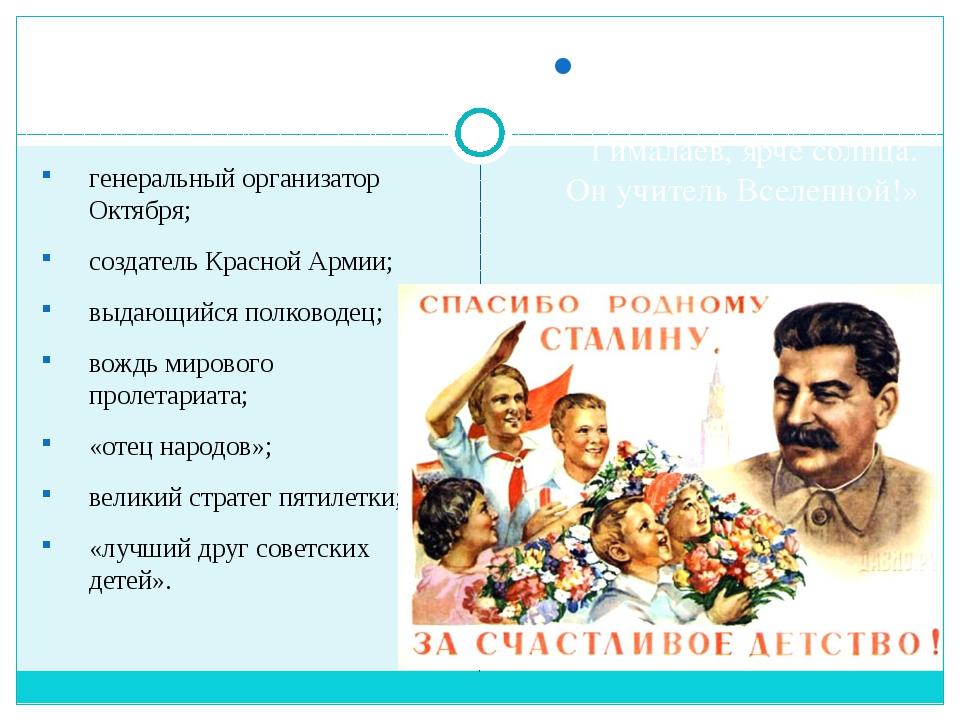 4. Политические репрессии 1921-1954гг. Против церкви «Шахтинское дело» 1928...