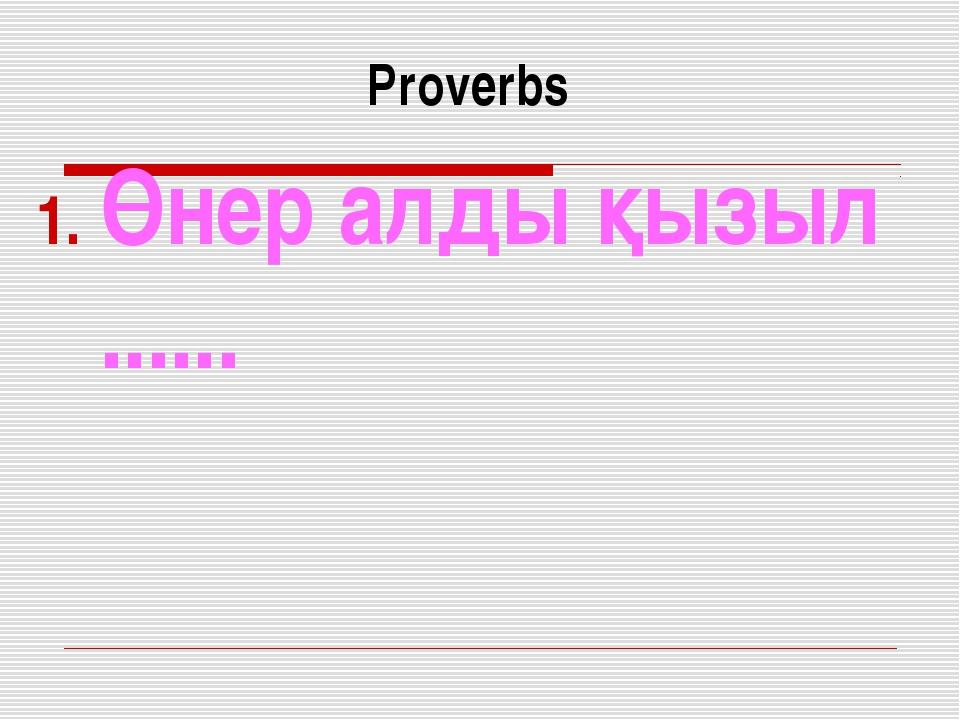 Proverbs Proverbs Өнер алды қызыл ......