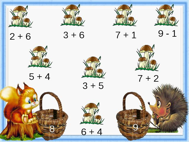 8 9 3 + 5 7 + 2 6 + 4 2 + 6 3 + 6 7 + 1 9 - 1 5 + 4