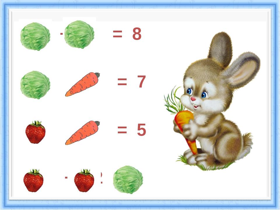 4 + 4 = 8 4 + 3 = 7 2 + 3 = 5 2 + 2 = 4