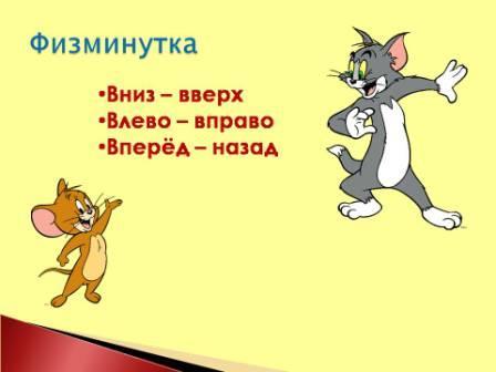 http://www.openclass.ru/sites/default/files/17(16).jpg