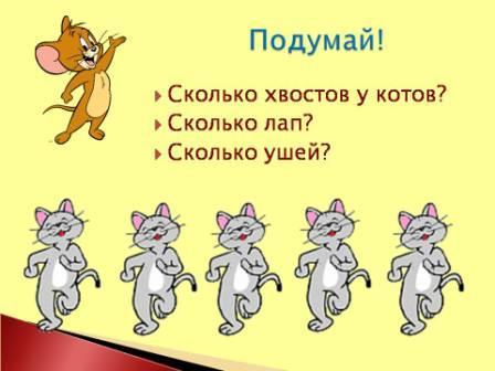 http://www.openclass.ru/sites/default/files/14(30).jpg