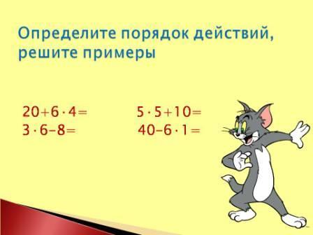 http://www.openclass.ru/sites/default/files/20(22).jpg