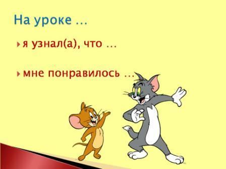 http://www.openclass.ru/sites/default/files/23(21).jpg