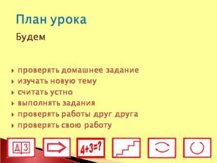 http://www.openclass.ru/sites/default/files/12(70).jpg