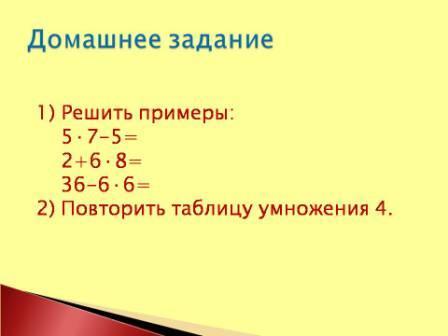 http://www.openclass.ru/sites/default/files/22(43).jpg