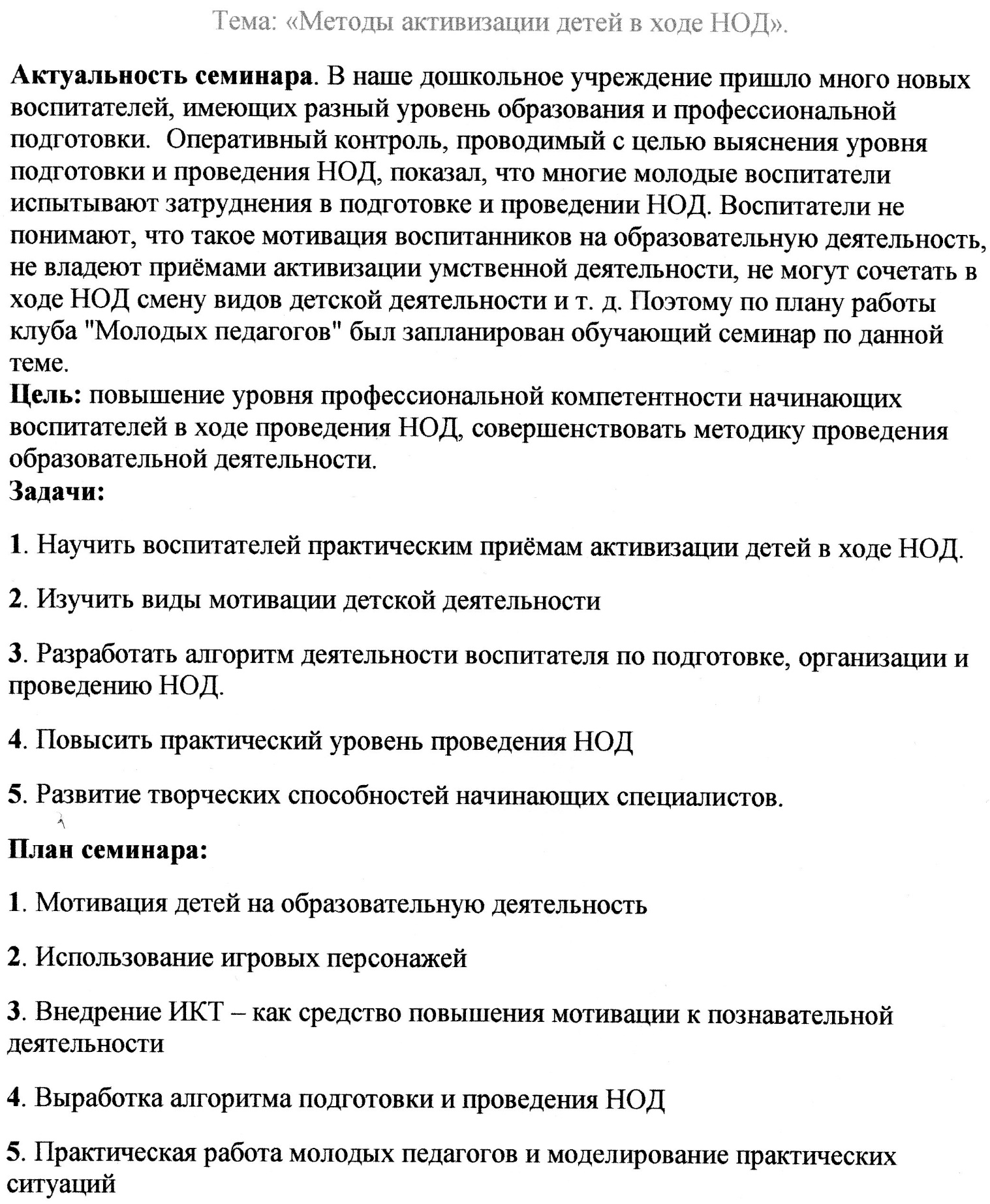 C:\Users\Василий\Pictures\img027.jpg