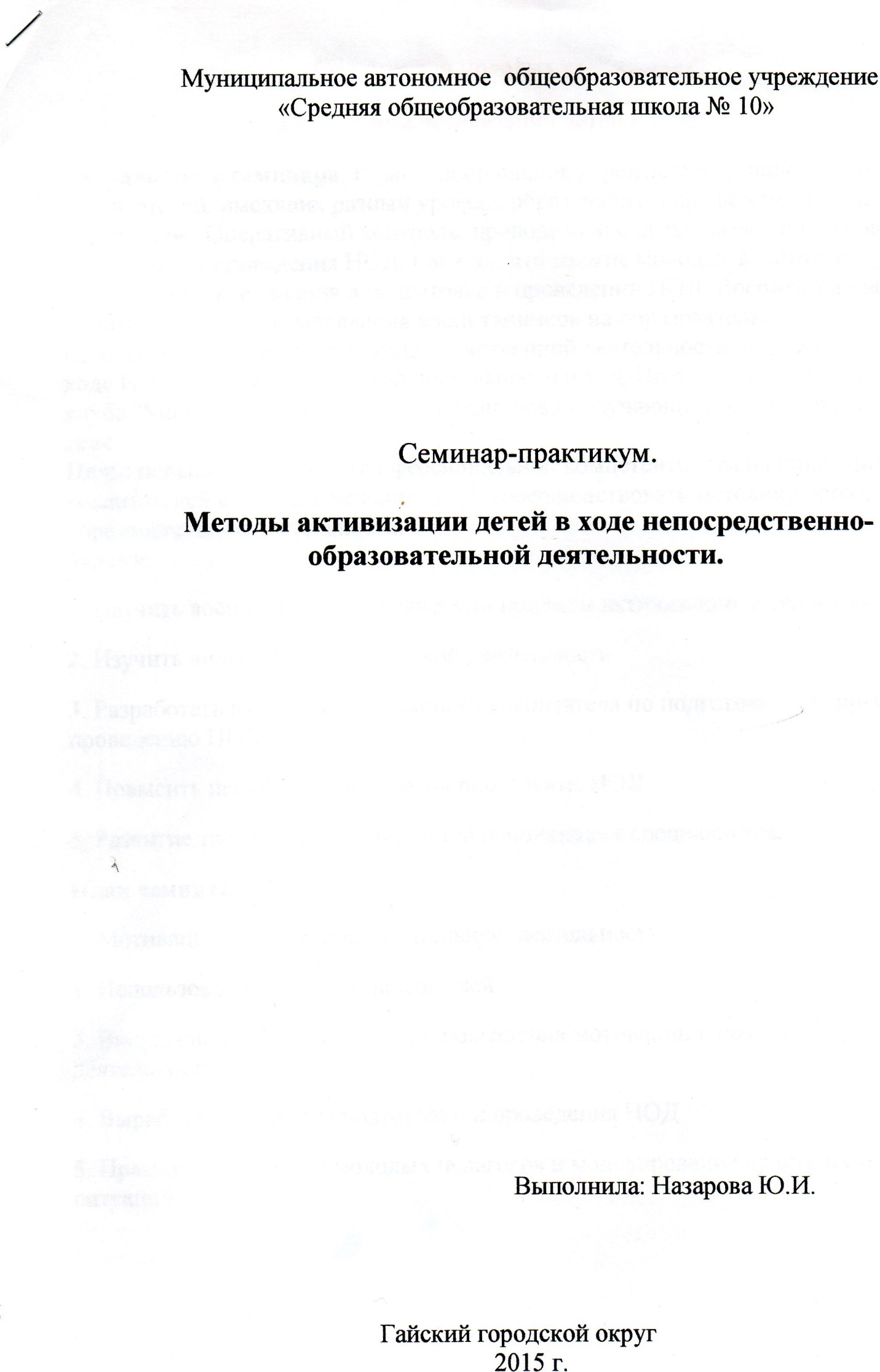 C:\Users\Василий\Pictures\img026.jpg