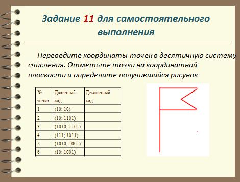 http://www.eidos.ru/journal/2012/im0529-07-7.png