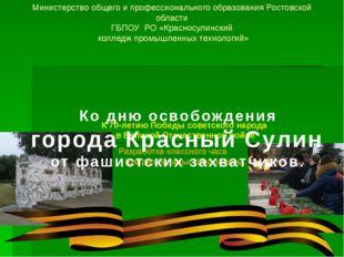 В 1944 году Алексеев А. И. возглавил группу разведчиков, которые переправилис