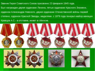 Участник освободительного похода советских войск в Западную Украину (1939 г.)