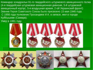 В 1947 году окончил Высшую офицерскую школу штурманов. С 1960 года полковник
