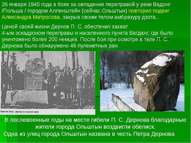 Работал на Сулинском металлургическом заводе. В первые дни войны был призван...