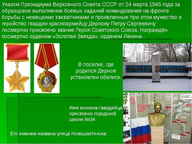 В боях с апреля 1942 года, в 1943 году окончил курсы младших лейтенантов. Ком...