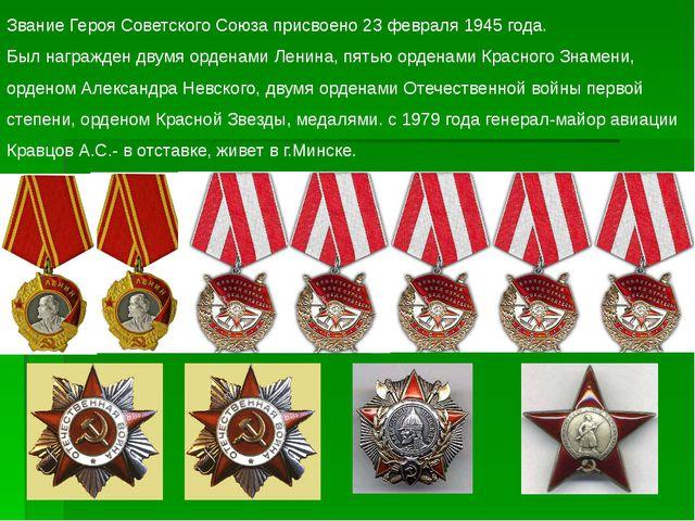 Участник освободительного похода советских войск в Западную Украину (1939 г.)...