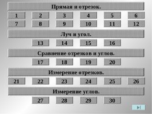 8 9 10 11 12 14 15 16 17 18 20 21 22 23 24 30 29 28 27 26 1 2 3 4 5 6 13 19 2