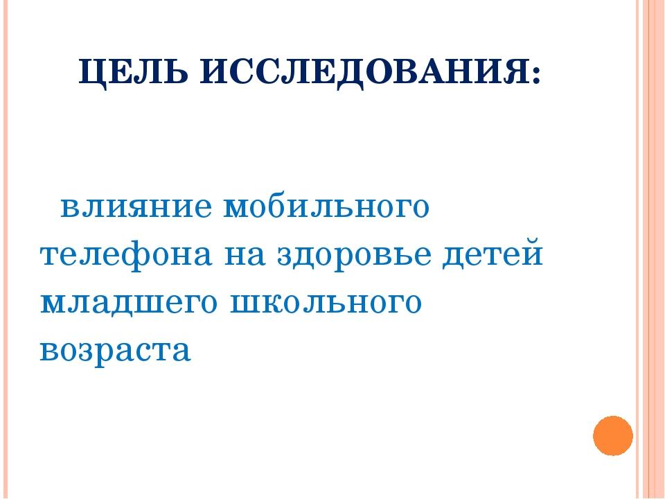 ТЕОРЕТИЧЕСКАЯ ЧАСТЬ: