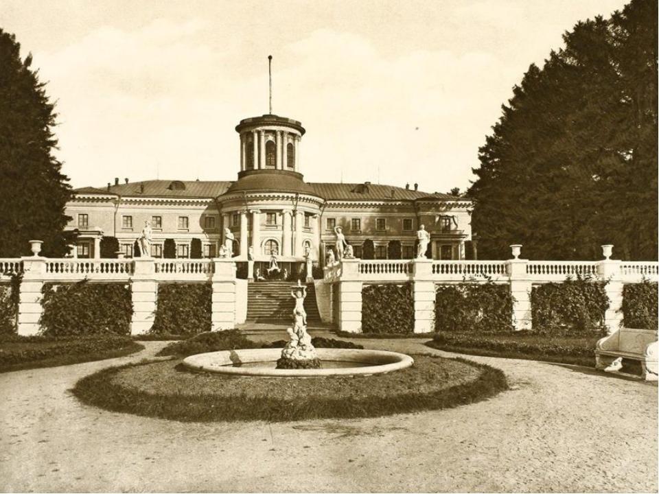 Старые фото ул красного маяка