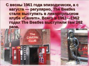 С весны 1961 года эпизодически, а с августа— регулярно, The Beatles стали вы