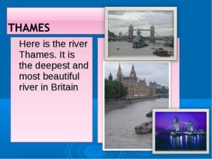 Here is the river Thames. It is the deepest and most beautiful river in Britain
