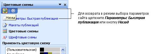hello_html_197af59b.png