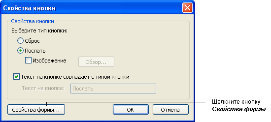 hello_html_1a8556ce.png