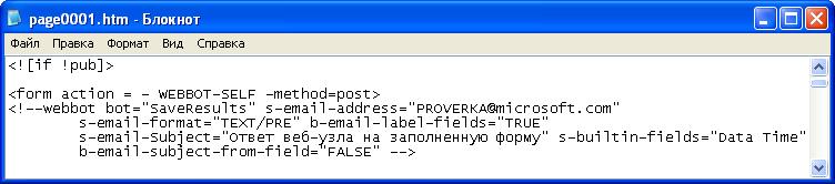 hello_html_1e295a38.png