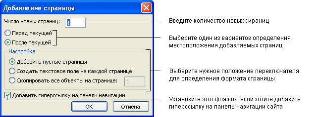 hello_html_34aa5306.png