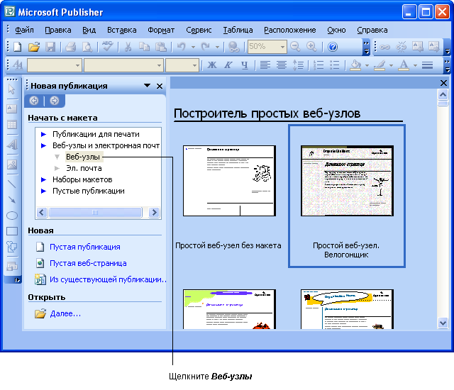 Microsoft 2007 создание сайта сайт компании ермак