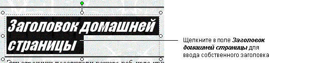 hello_html_789f1074.png