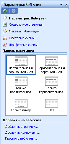 hello_html_m34487dc2.png