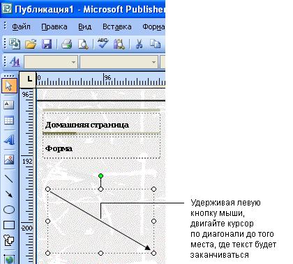 hello_html_m5c2f4037.png