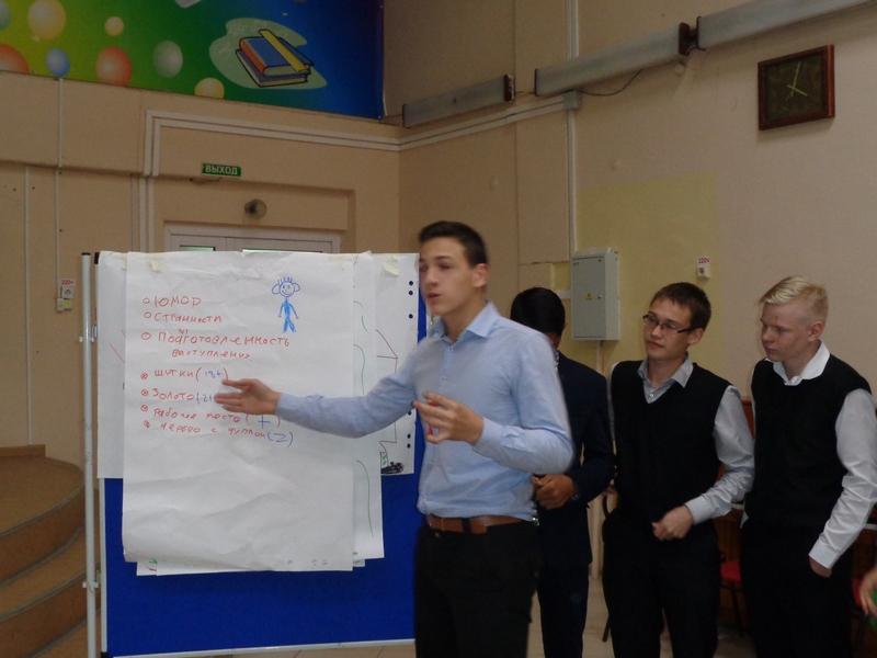 Старшеклассники Пермского района разработают бизнес-проекты в сфере технологического предпринимательства
