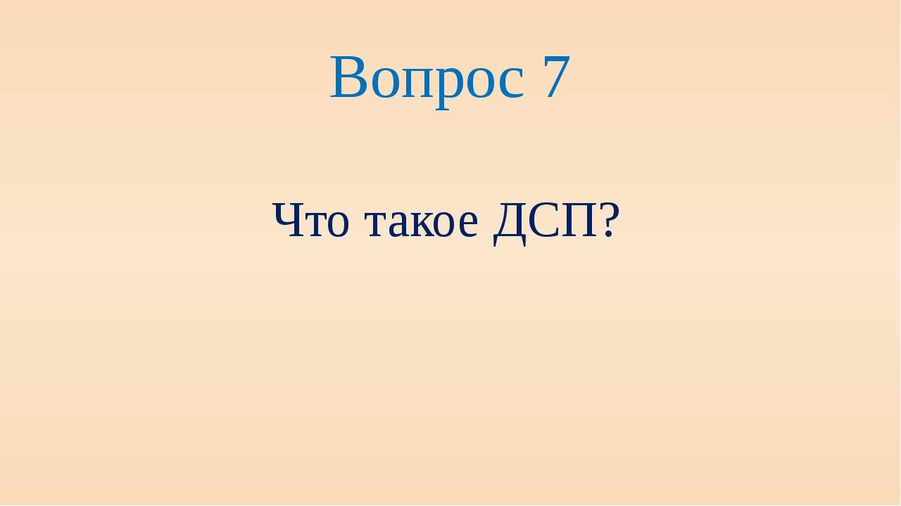 Ответ А) сверлом Б) стамеской В) рубанком